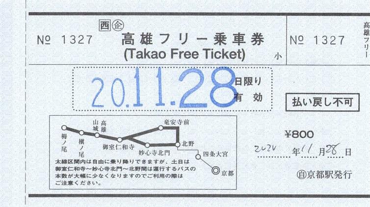 f:id:Himatsubushi2:20210721132149j:plain