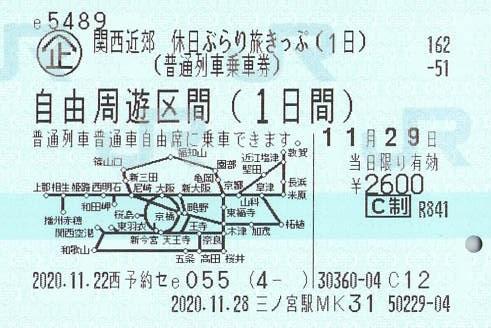 f:id:Himatsubushi2:20210727222710j:plain