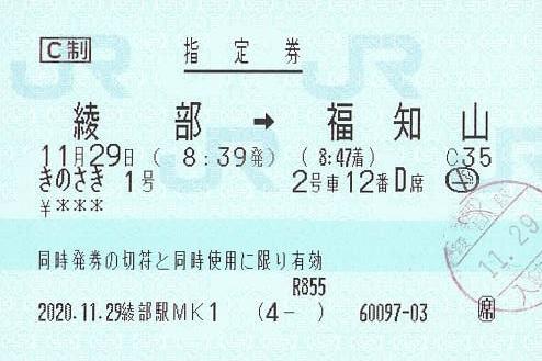 f:id:Himatsubushi2:20210727230622j:plain