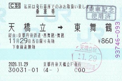 f:id:Himatsubushi2:20210801212906j:plain