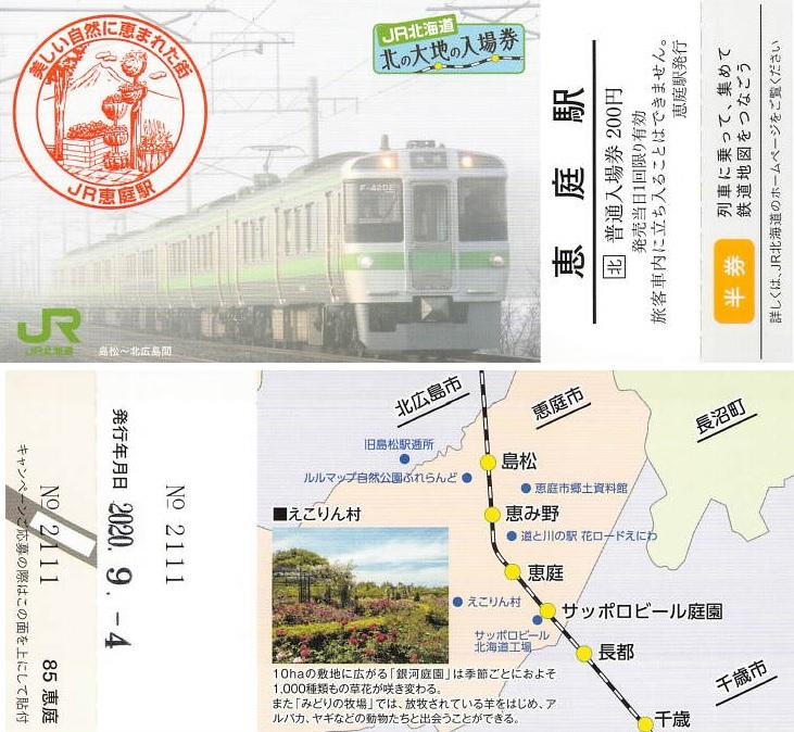 f:id:Himatsubushi2:20210816230345j:plain