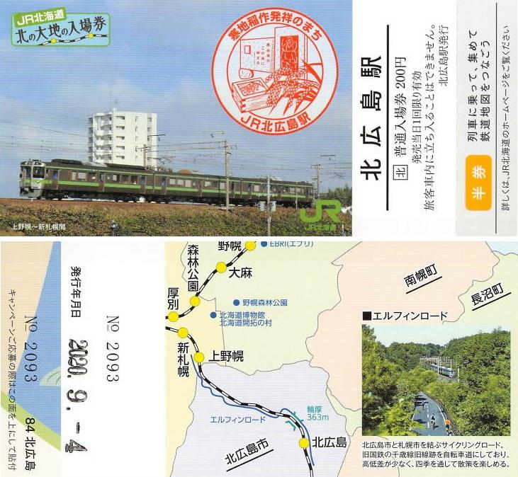 f:id:Himatsubushi2:20210816231234j:plain