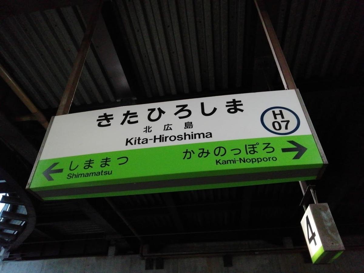f:id:Himatsubushi2:20210816231547j:plain