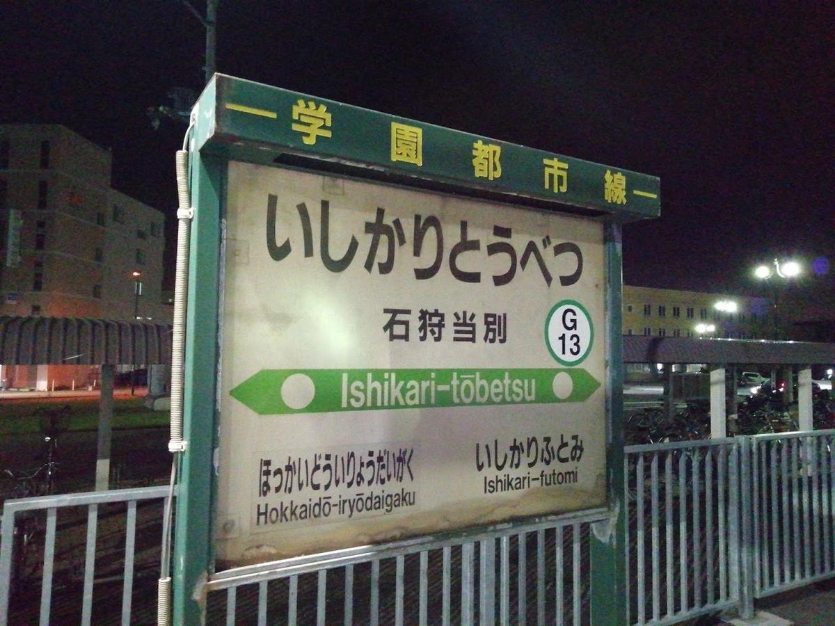 f:id:Himatsubushi2:20210816232619j:plain