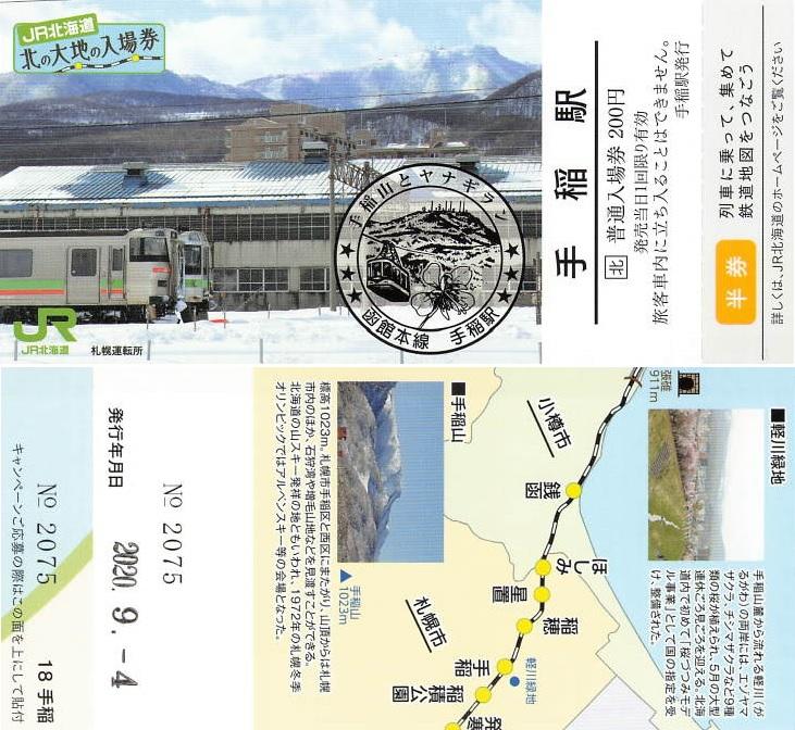 f:id:Himatsubushi2:20210819004501j:plain