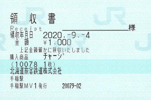 f:id:Himatsubushi2:20210819010745j:plain