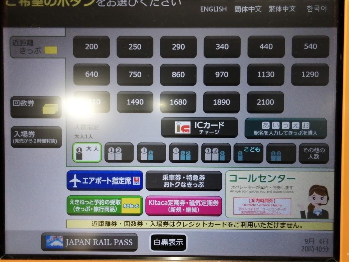 f:id:Himatsubushi2:20210819010803j:plain