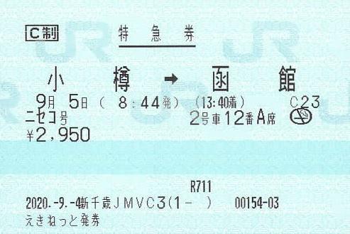 f:id:Himatsubushi2:20210819121245j:plain