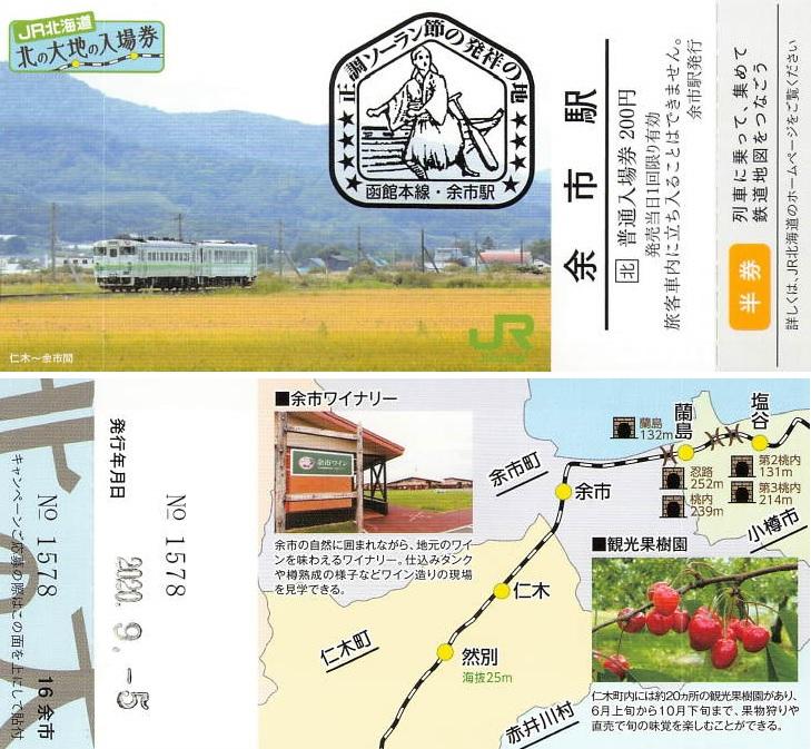 f:id:Himatsubushi2:20210819123333j:plain