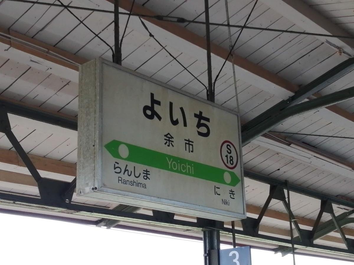 f:id:Himatsubushi2:20210819123610j:plain