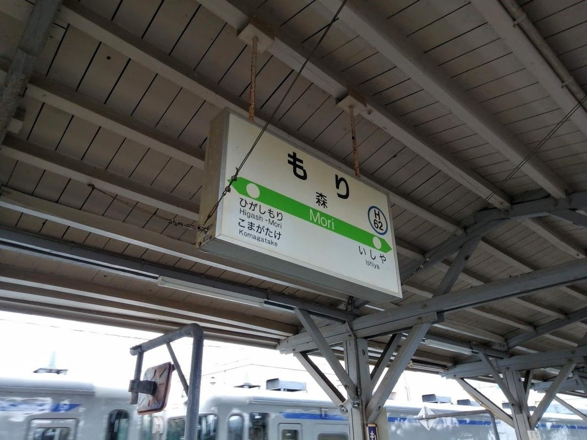 f:id:Himatsubushi2:20210819124558j:plain