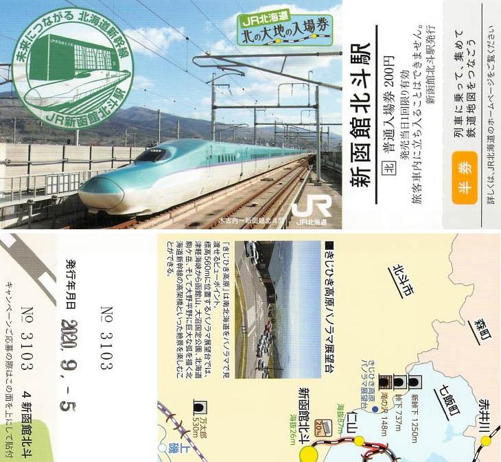 f:id:Himatsubushi2:20210829124427j:plain