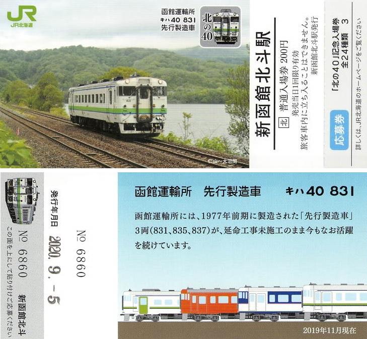 f:id:Himatsubushi2:20210829125507j:plain