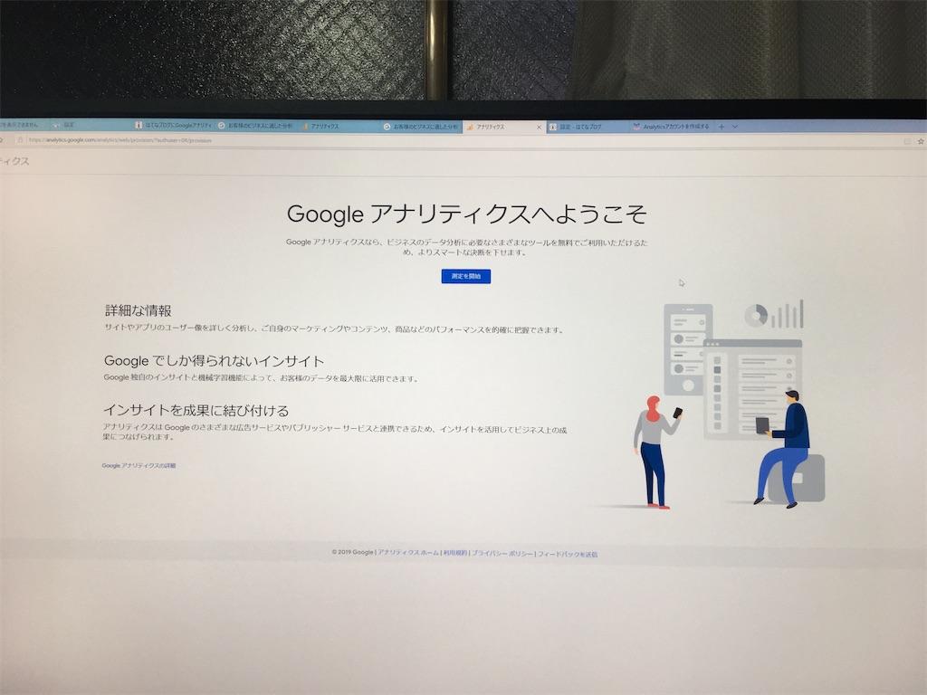 f:id:Himawari-biyori07:20191227192340j:image