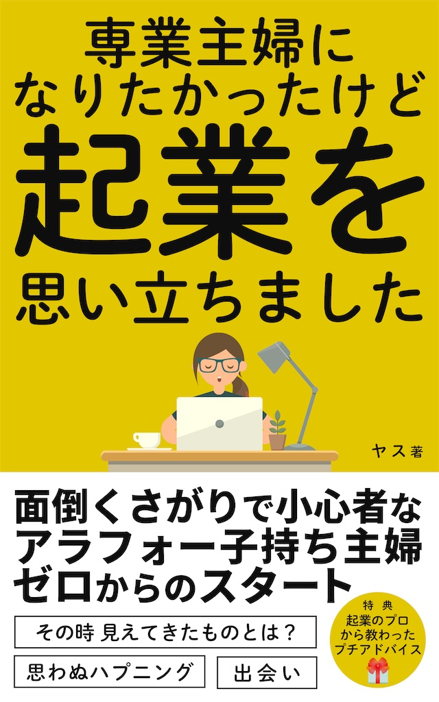 f:id:Himawari-biyori07:20210304115201j:image
