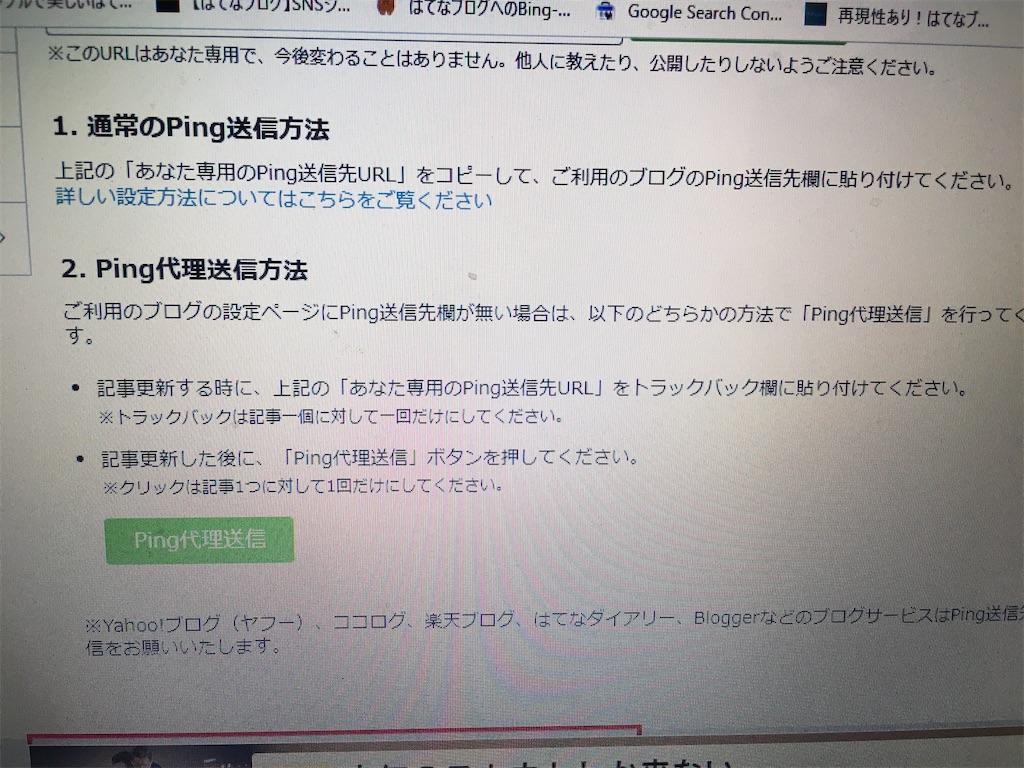 f:id:Himawari-biyori07:20210722163305j:image