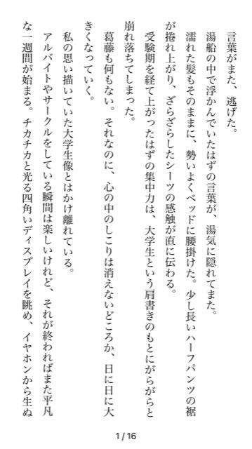 f:id:Himawari0517ZZL:20210629203253p:plain