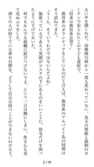 f:id:Himawari0517ZZL:20210629203318p:plain