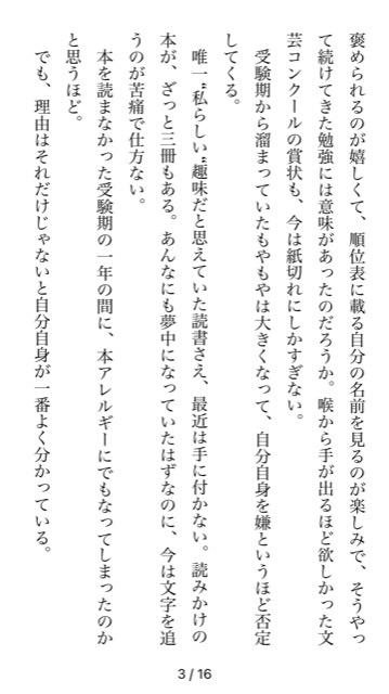 f:id:Himawari0517ZZL:20210629203522p:plain