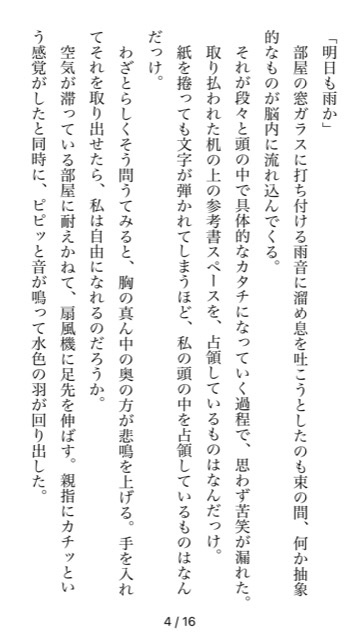 f:id:Himawari0517ZZL:20210629203543p:plain