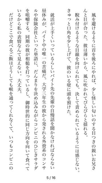 f:id:Himawari0517ZZL:20210629203554p:plain