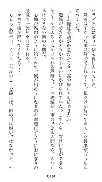 f:id:Himawari0517ZZL:20210629203607p:plain