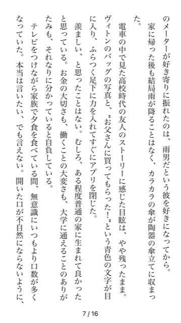 f:id:Himawari0517ZZL:20210629203622p:plain