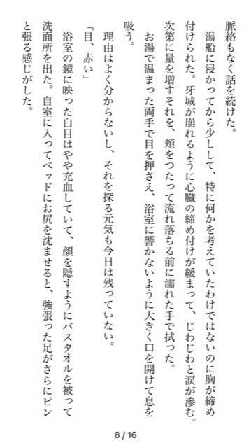 f:id:Himawari0517ZZL:20210629203636p:plain