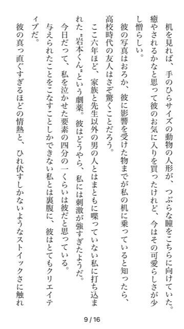 f:id:Himawari0517ZZL:20210629203707p:plain