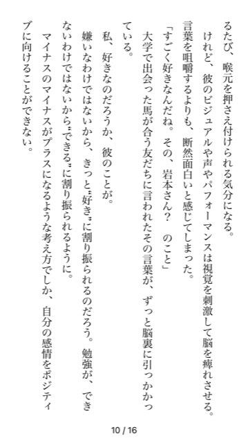 f:id:Himawari0517ZZL:20210629203723p:plain