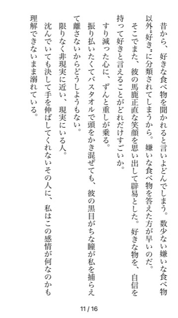 f:id:Himawari0517ZZL:20210629203742p:plain