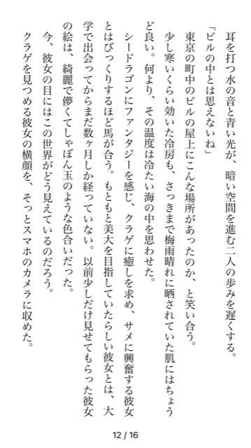 f:id:Himawari0517ZZL:20210629203802p:plain