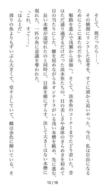 f:id:Himawari0517ZZL:20210629203819p:plain