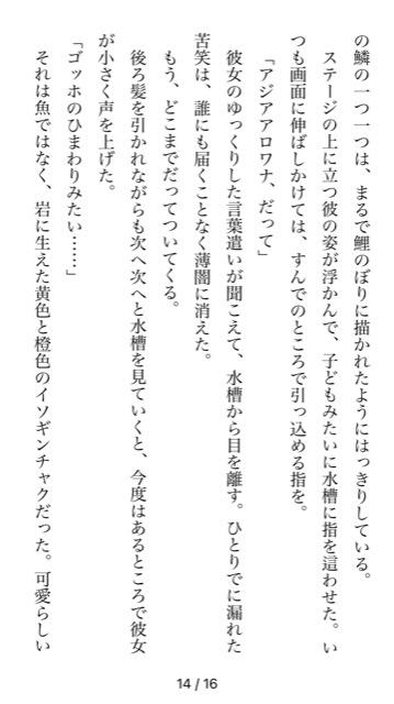 f:id:Himawari0517ZZL:20210629203838p:plain