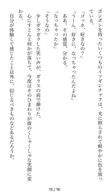 f:id:Himawari0517ZZL:20210629203905p:plain