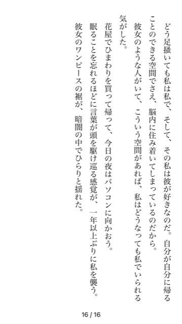 f:id:Himawari0517ZZL:20210629203921p:plain