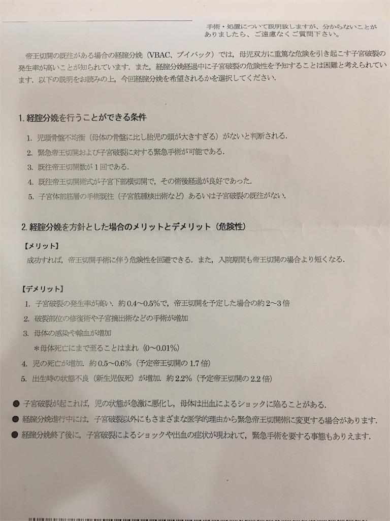 f:id:Himawari727:20170621141703j:image