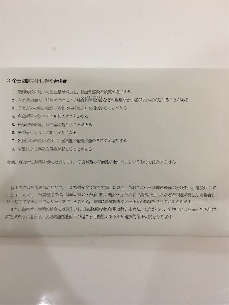 f:id:Himawari727:20170621141729j:image