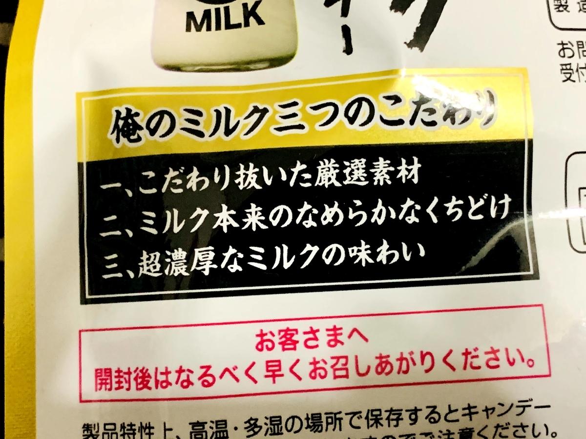 f:id:Himeko-CO:20210110205725j:plain