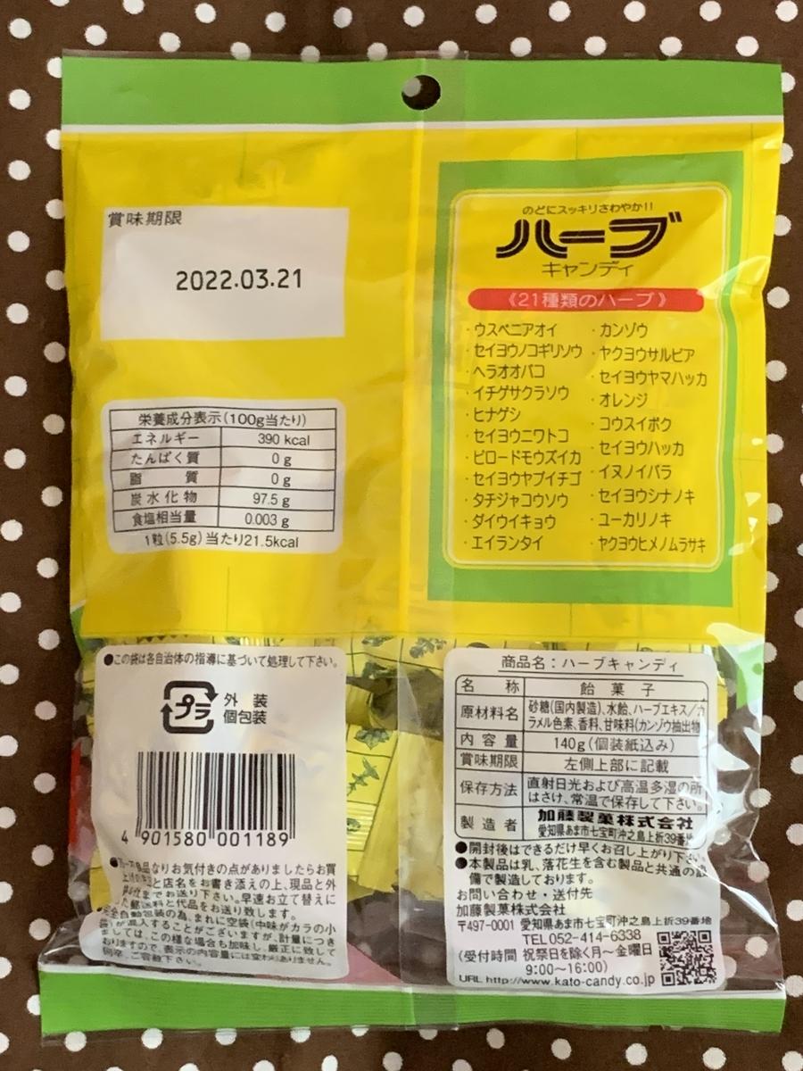 f:id:Himeko-CO:20210522140732j:plain