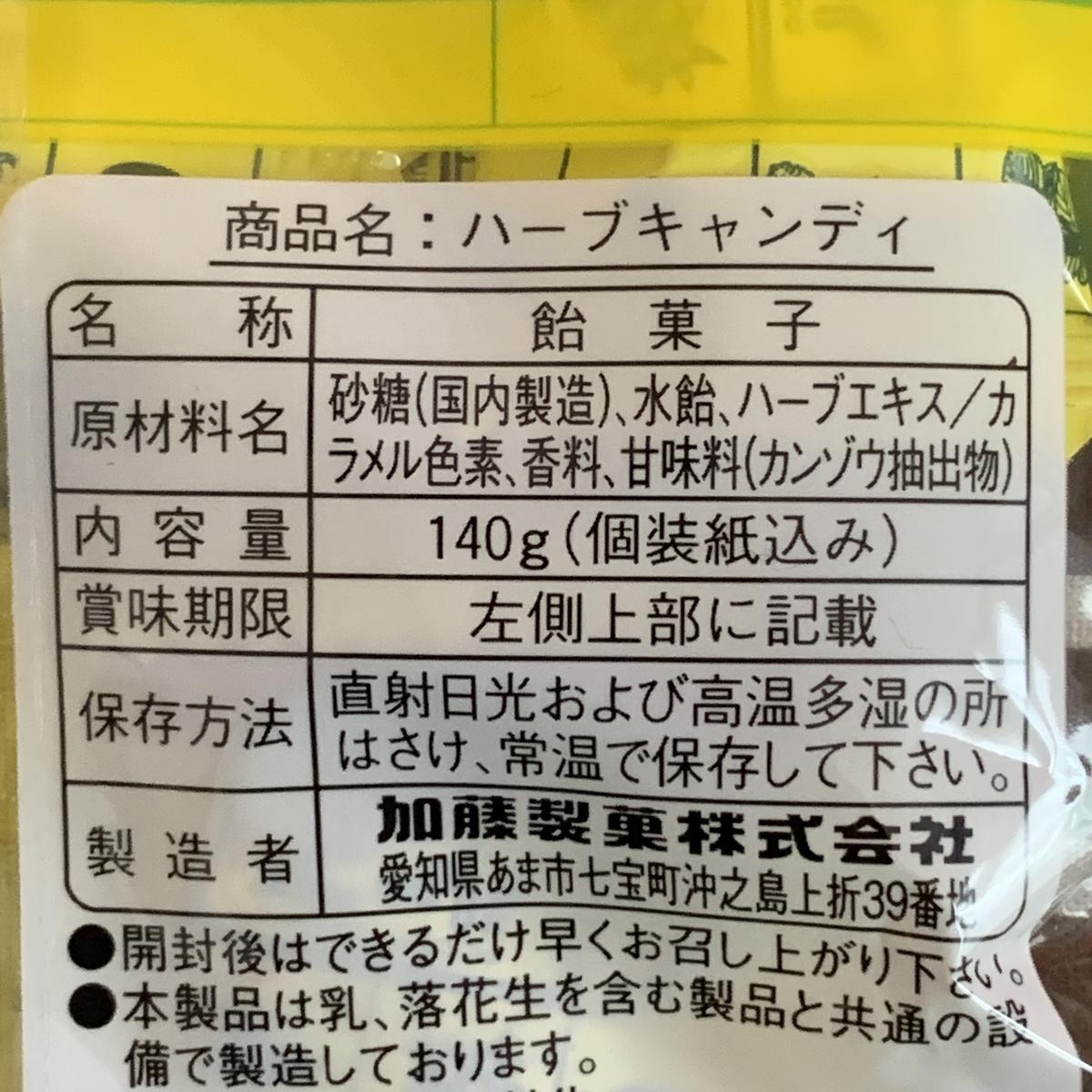 f:id:Himeko-CO:20210522141533j:plain