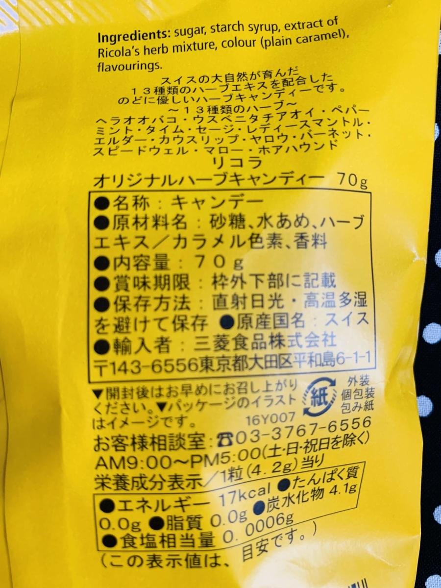 f:id:Himeko-CO:20210522150251j:plain