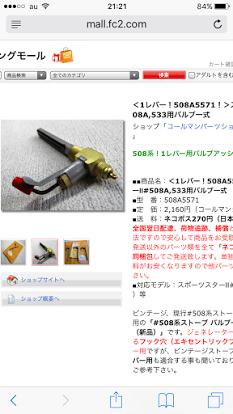 f:id:Himitukichi777:20170331005658p:plain