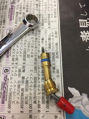 f:id:Himitukichi777:20170331010129j:plain