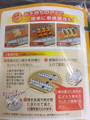 f:id:Himitukichi777:20170406003843j:plain