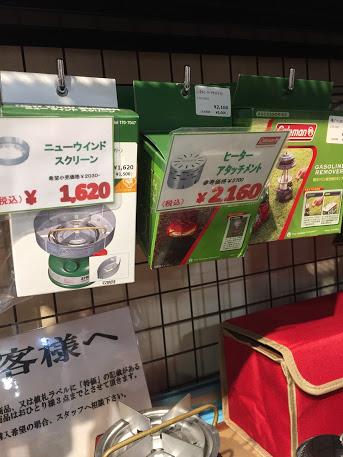 f:id:Himitukichi777:20170524133534j:plain