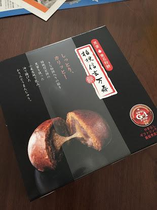 f:id:Himitukichi777:20170526232445j:plain
