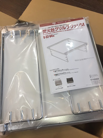 f:id:Himitukichi777:20170801235022j:plain