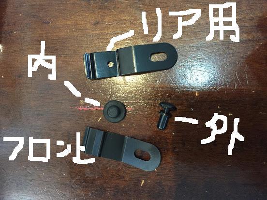 f:id:Himitukichi777:20171016235401j:plain