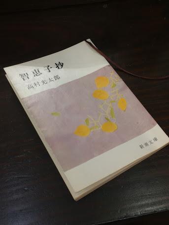 f:id:Himitukichi777:20180120004416j:plain